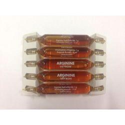 Arginine 5 ampoules 1 g
